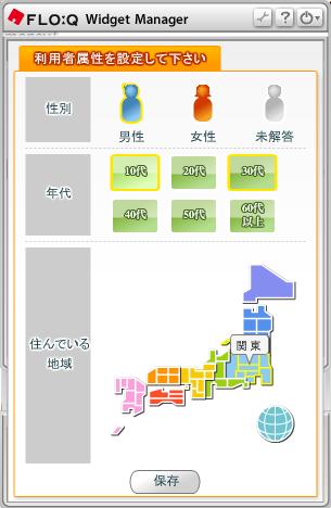 Air NFC