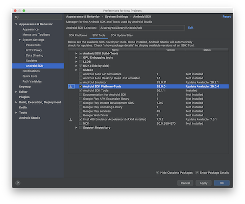 Android Studio Menu