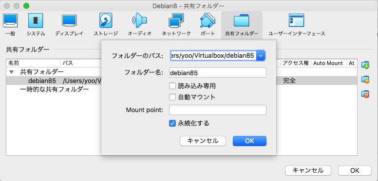 virtualbox6